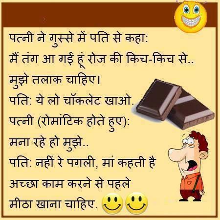 Funny-Hindi-Joke-Photo-wallpaper-wp5405152