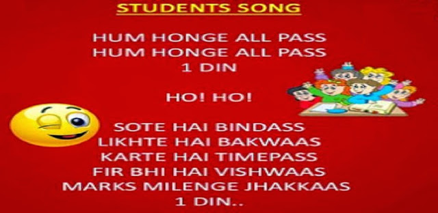 Funny-Hindi-Poem-by-a-Student-with-Picture-HindiJokePicture-IndianHumor-wallpaper-wp5405155