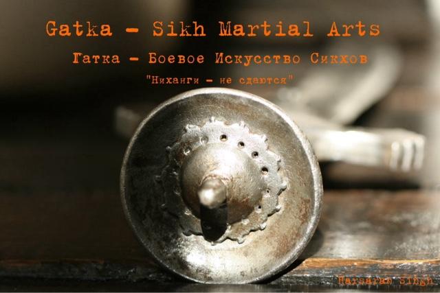Gatka-Sikh-Martial-Arts-wallpaper-wp5007917