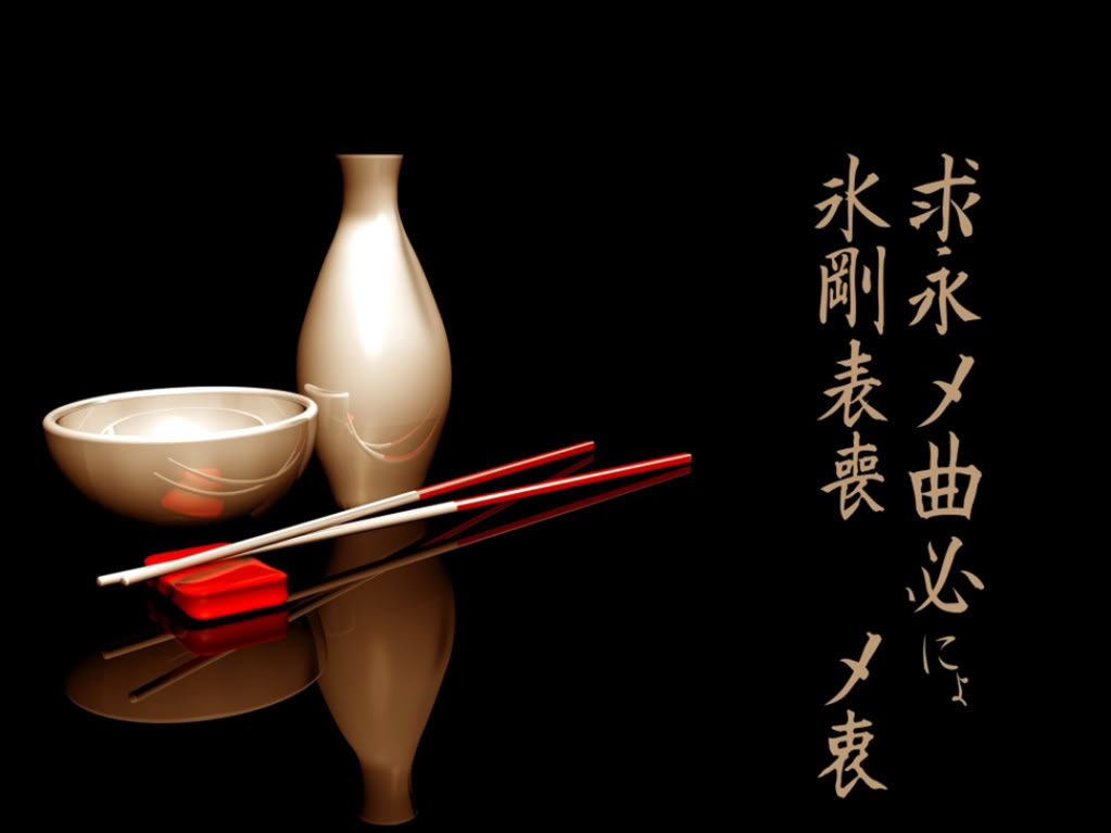 Japanese-Arts-wallpaper-wp4601720
