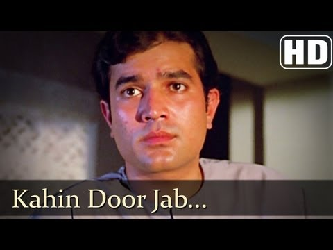 Kahin-Door-Jab-Din-Rajesh-Khanna-Amitabh-Bachchan-Anand-Songs-Mukesh-YouTube-wallpaper-wp4607496