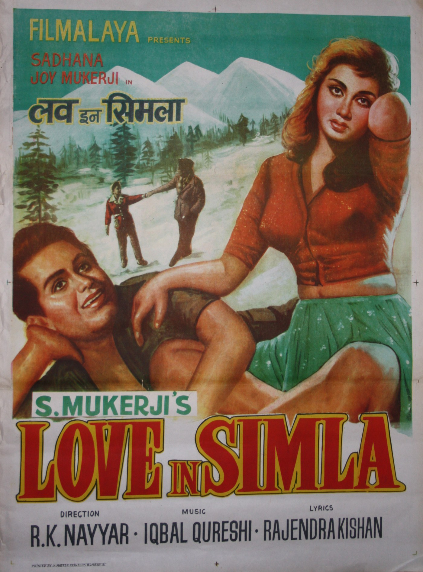 Love-In-Simla-wallpaper-wp3008198
