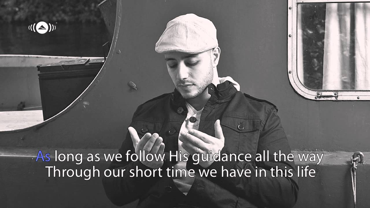 Maher-Zain-Always-Be-There-Vocals-Only-Version-No-Music-Love-this-so-much-Allahu-Akbar-Alla-wallpaper-wp427378