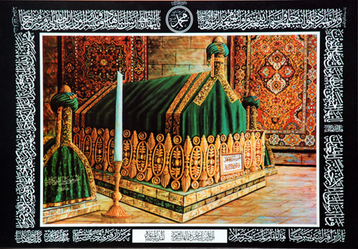 Makam-Rasulullah-SAW-wallpaper-wp3008337-1
