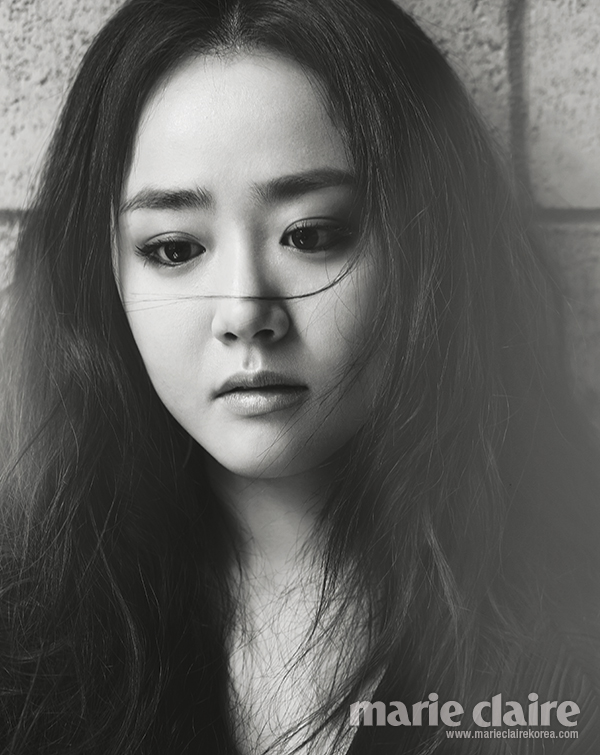 Marie Claire Moon Geun Young Wallpaper Wp5602130