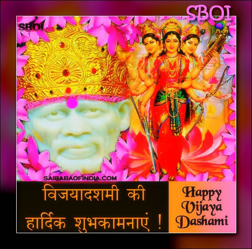 May-you-and-your-family-have-a-happy-Dussehra-wallpaper-wp3008458