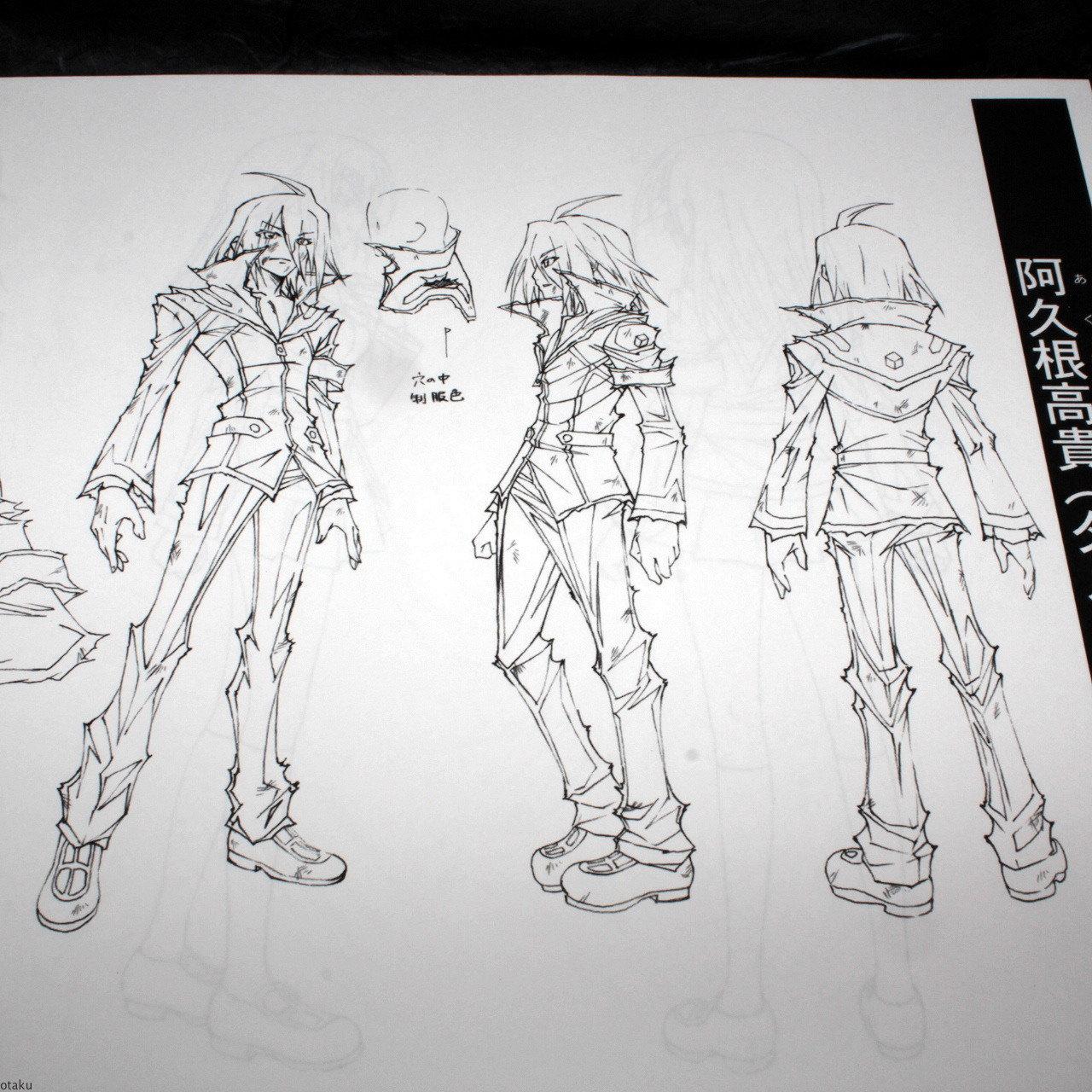 Medaka-Box-Abnormal-Anime-Art-Sketch-Book-otaku-com-wallpaper-wp5209223