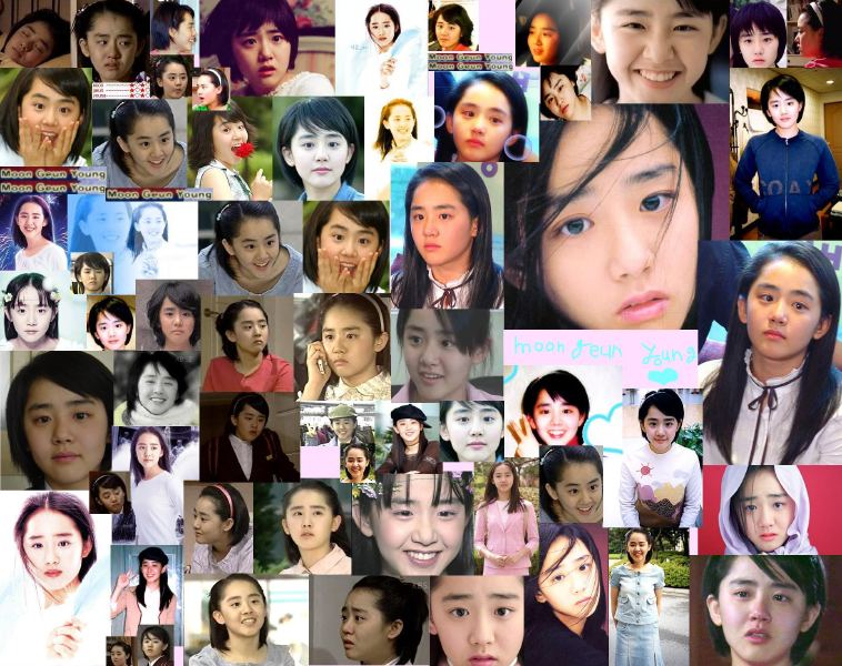 Moon Geun Young Wallpaper Wp560953
