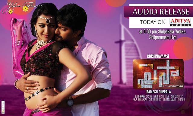 Search yere yere paisa full marathi movie - GenYoutube