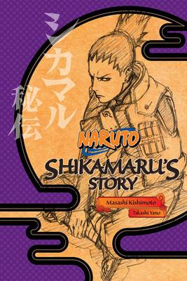 Naruto-Epilogue-Novels-Get-TV-Anime-This-Winter-News-Anime-News-Network-wallpaper-wp520987