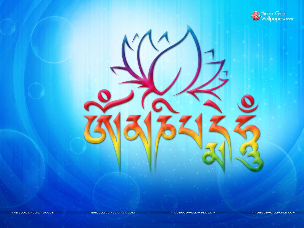 Om-Mani-Padme-Hum-wallpaper-wp5808353