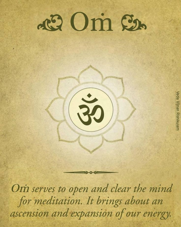 Om-wallpaper-wp42463-1