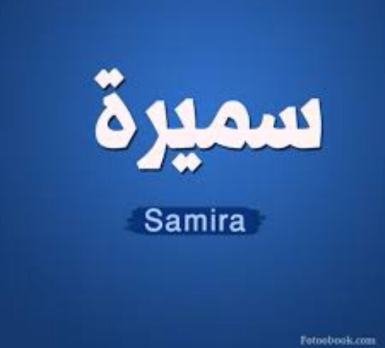 Samira-wallpaper-wp4801975