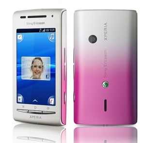 Sony-Ericsson-X-White-Pink-EI-Like-Share-Pin-Thanks-wallpaper-wp4403570