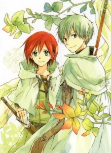 This-is-Lizzie-and-Peter-Vessalius-she-is-my-OC-for-AOT-and-Peter-is-her-bruder-x-wallpaper-wp429940