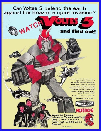 Voltes-V-TV-Ad-jpg-%C3%97-wallpaper-wp44012576