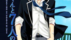 Yamada kun 7 nin nenhum papel de parede majo