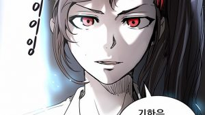 Tower of god tapeter