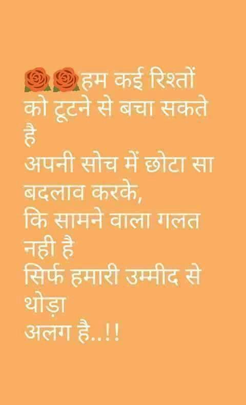 aabeedc-punjabi-quotes-hindi-quotes-wallpaper-wp5803183