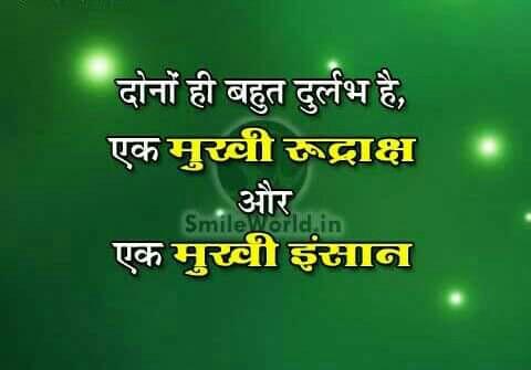 abecbdfcebfecce-lord-shiva-indian-quotes-wallpaper-wp5803159