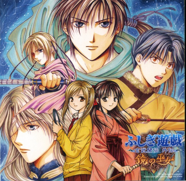 anime-fushigi-yuugi-Image-Search-Ask-com-wallpaper-wp6002020