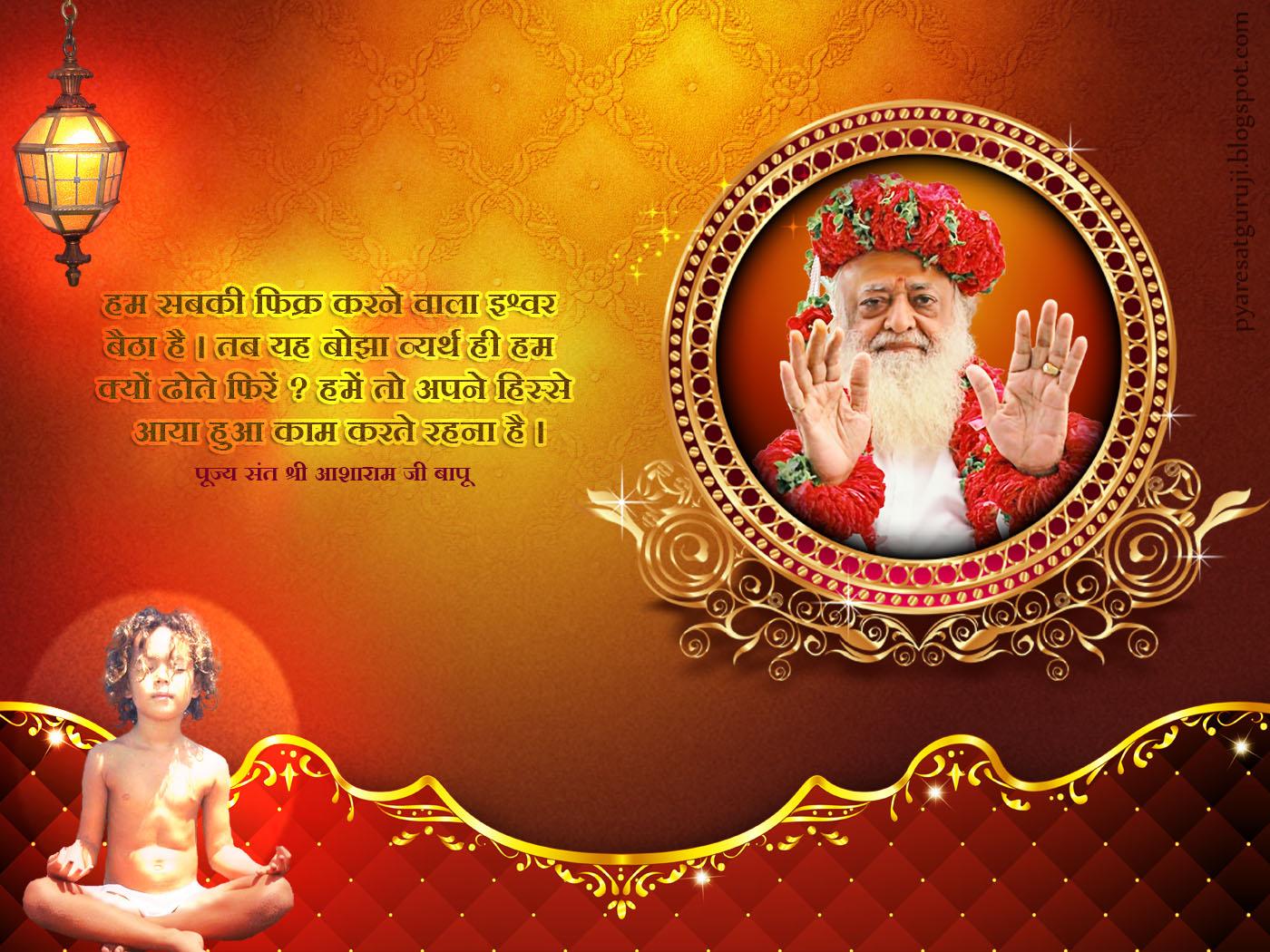 asharamjibapu-bapu-ashram-asharamji-asaram-asharamji-wallpaper-wp5203176