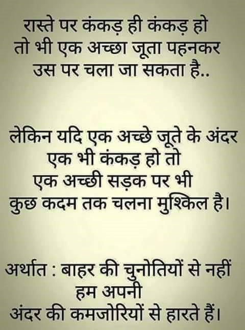 ccfbcedfabadfe-millionaire-lifestyle-indian-quotes-wallpaper-wp5802473