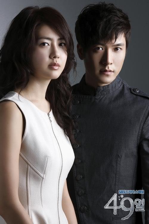 cebddfbfabeb-korean-actresses-korean-actors-wallpaper-wp5603683