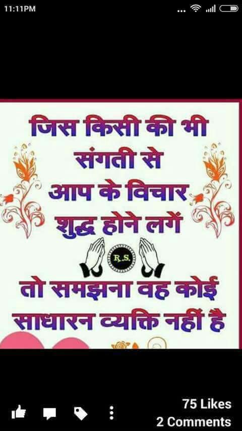 cfcfdcabcdbee-indian-quotes-punjabi-quotes-wallpaper-wp5802638