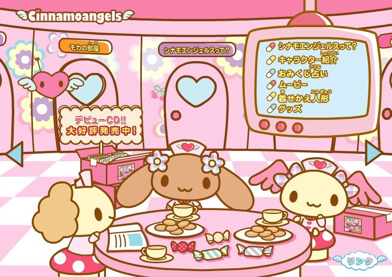 cinnamoroll-and-friends-Nurses-eating-and-slacking-off-get-back-to-work-D-wallpaper-wp4003959-1