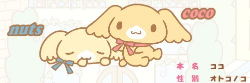 cinnamoroll-and-friends-Nuts-and-Coco-wallpaper-wp4003960-1