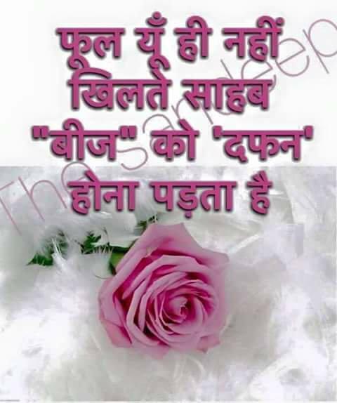 ddaafdeebbbdfc-indian-quotes-dil-wallpaper-wp5802366