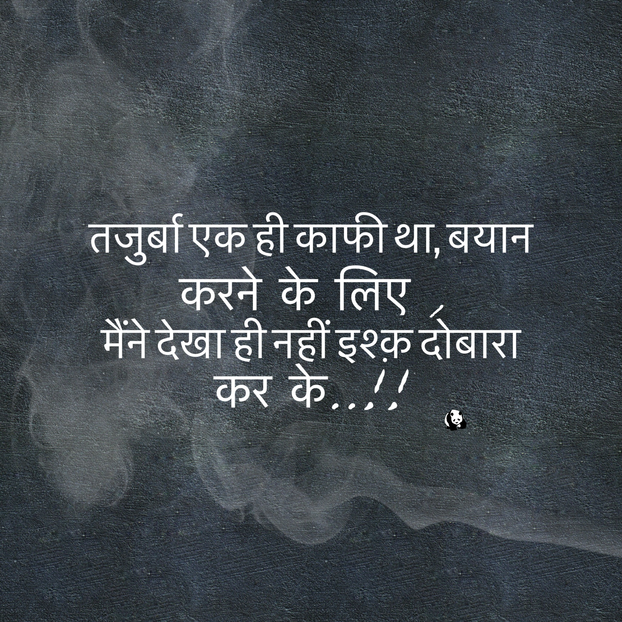 deaeaecdefaf-indian-quotes-dream-quotes-wallpaper-wp5801073