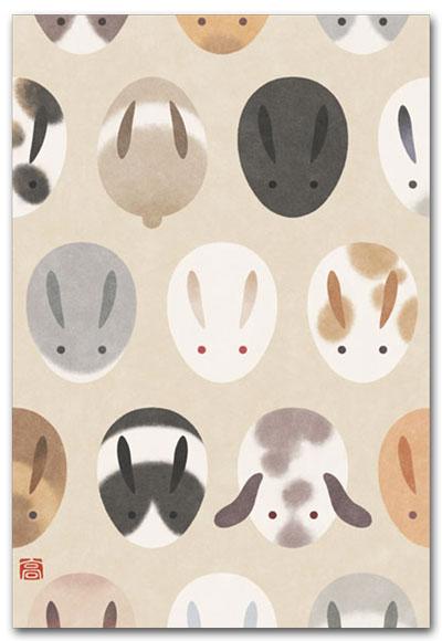 ebddfbdefffaa-bunny-bunny-bunny-art-wallpaper-wp5003264
