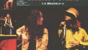 fond d'écran X JAPAN