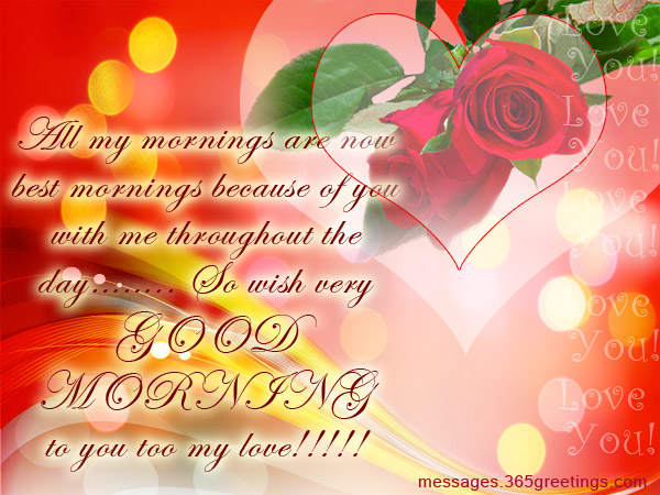 goodmornig-mazekro-wallpaper-wp425809-1
