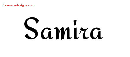 samira-Archives-Free-Name-Designs-wallpaper-wp48010265