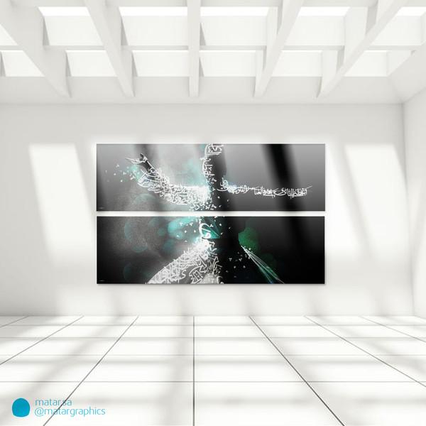 wallpaper-wp6001774