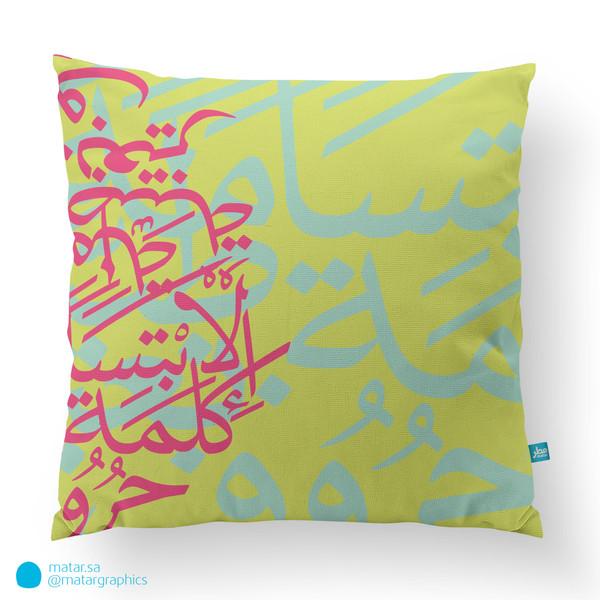 wallpaper-wp6001793
