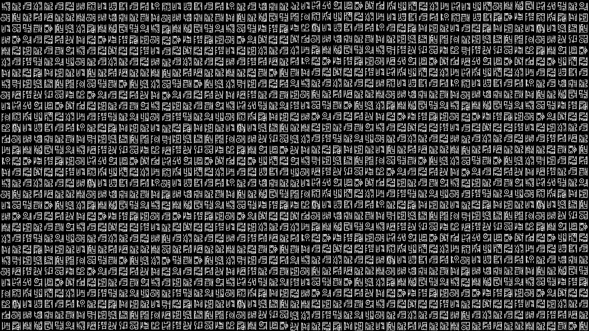 1920x1080-hd-calligraphy-wallpaper-wpc900805
