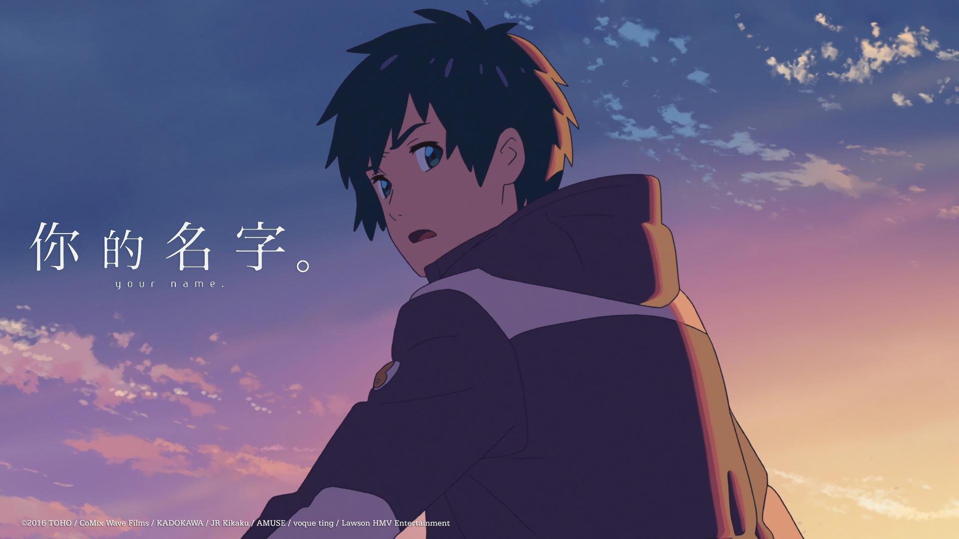 Anime-Your-Name-Taki-Tachibana-Kimi-No-Na-Wa-Fondo-de-Pantalla-wallpaper-wp3602595