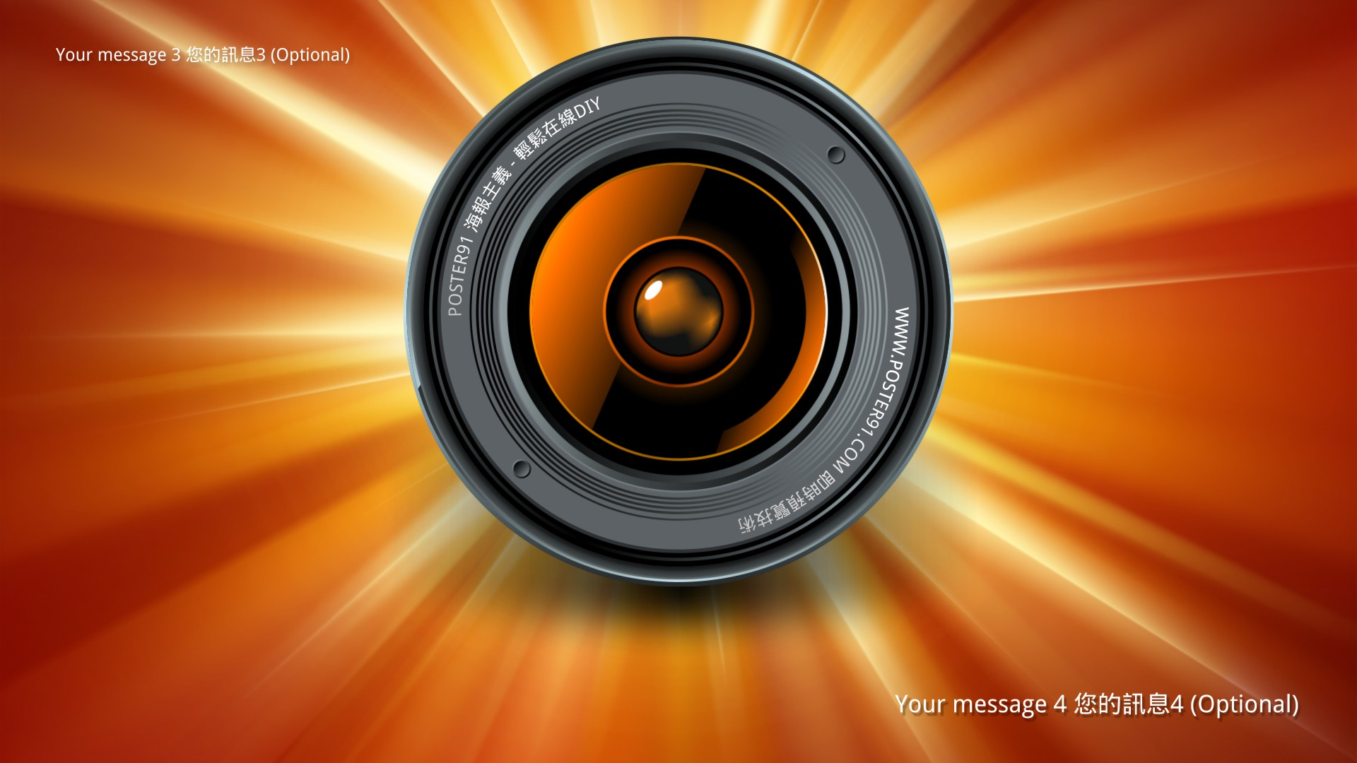 Camera-lens-generator-are-you-the-same-in-front-of-the-camera-1920-x-1080-pixels-HD-ima-wallpaper-wpc9003306