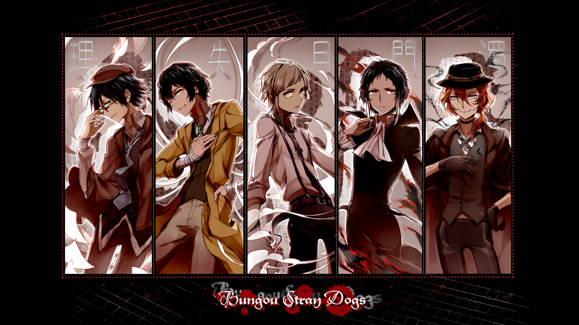 Download-HD-Bungo-Stray-Dogs-Anime-Walppaper-wallpaper-wpc5804371