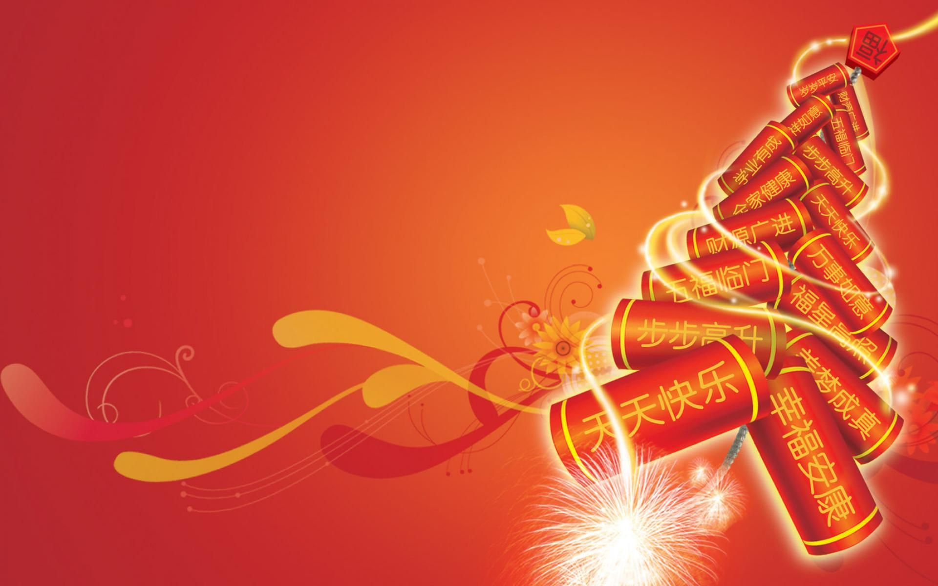 china-new-year-wallpaper-wpc5803441
