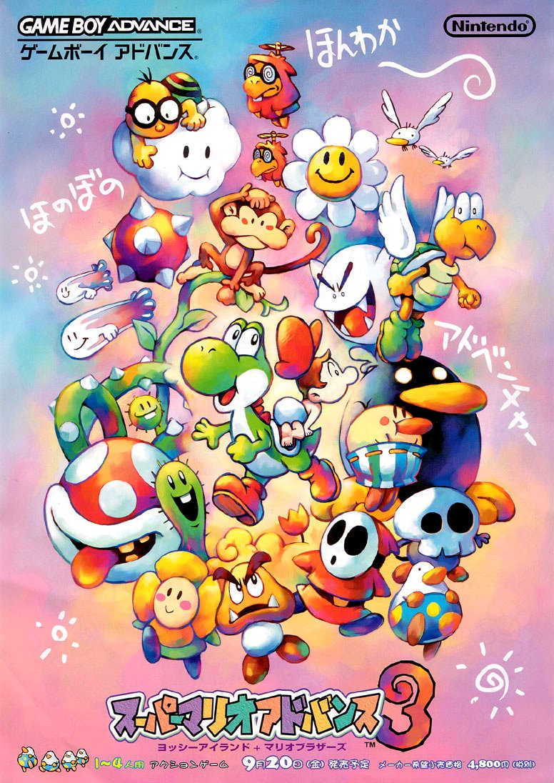 gameandgraphics-Japanese-flyer-for-Super-Mario-Advance-Yoshi%E2%80%99s-Island-Game-Boy-Advance-wallpaper-wp3805819