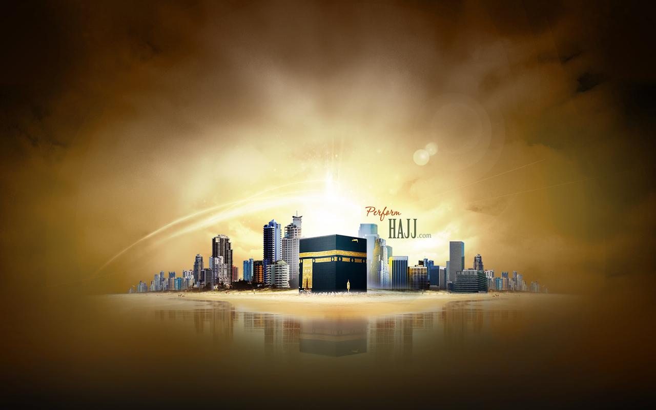 Islam Fond D'écran HD