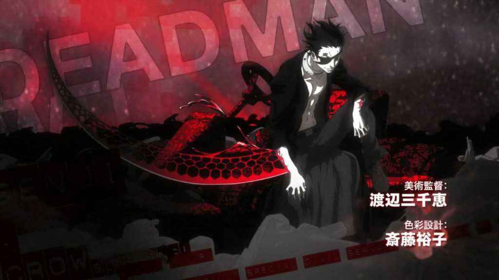 deadman-wonderland-wallpaper5-1024x576