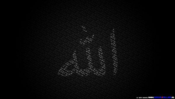 allah-wallpaper1-600x338