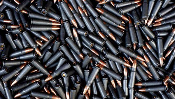 bullet-wallpaper-HD1-1-600x338