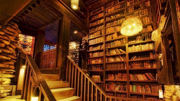 books-wallpaper3-600x338